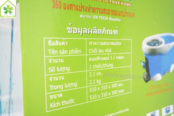 Chổi lau nhà Vntech lồng nhựa thông số kỹ thuật