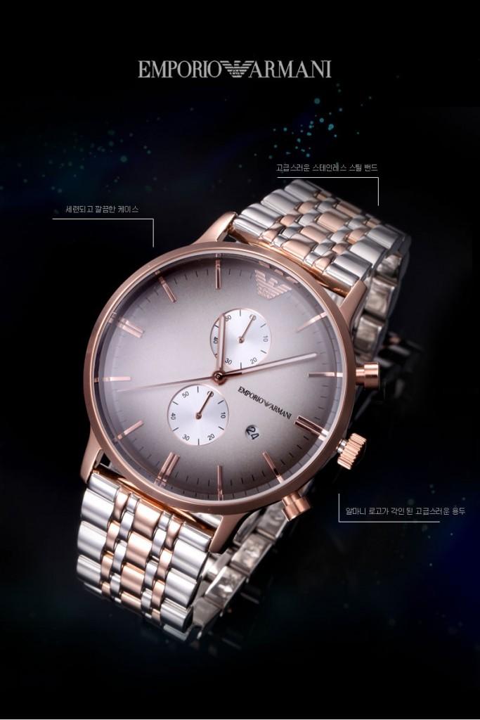 Đồng hồ Armani nữ cao cấp Ar1723