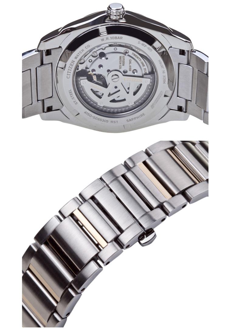 Đồng hồ Citizen NP4020-51A Classic với kiểu máy Automatic