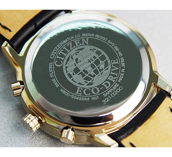 Đồng hồ Citizen AT0496-07E mặt sau