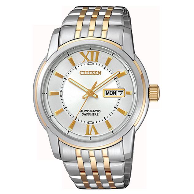 Đồng hồ Citizen NH 8338 phiên bản mặt mạ vàng huyền bí
