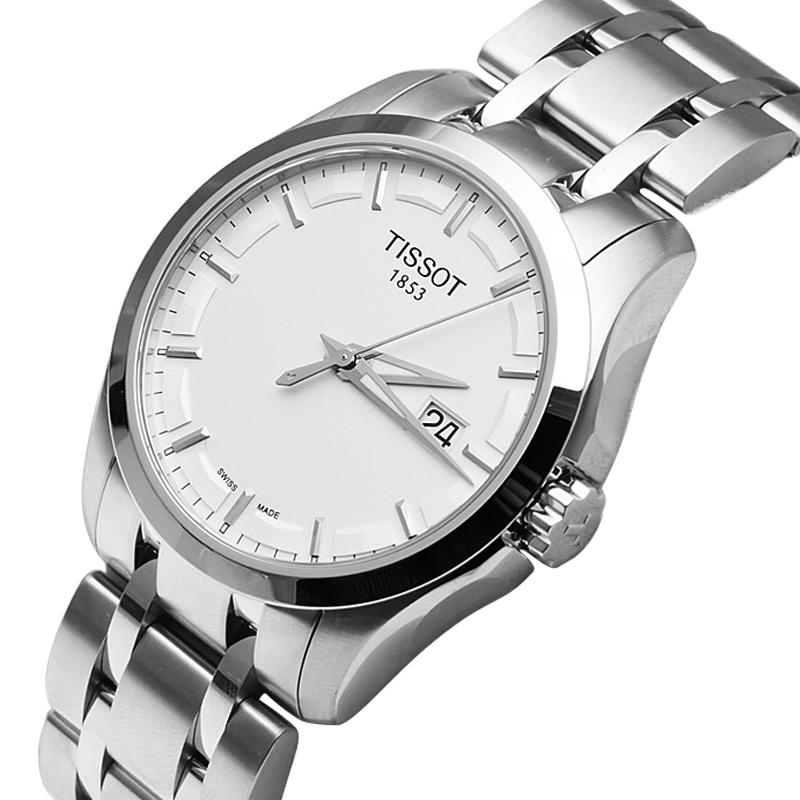 Đồng hồ nam Tissot 1853 T035.410.11.031.00 đẹp tinh tế