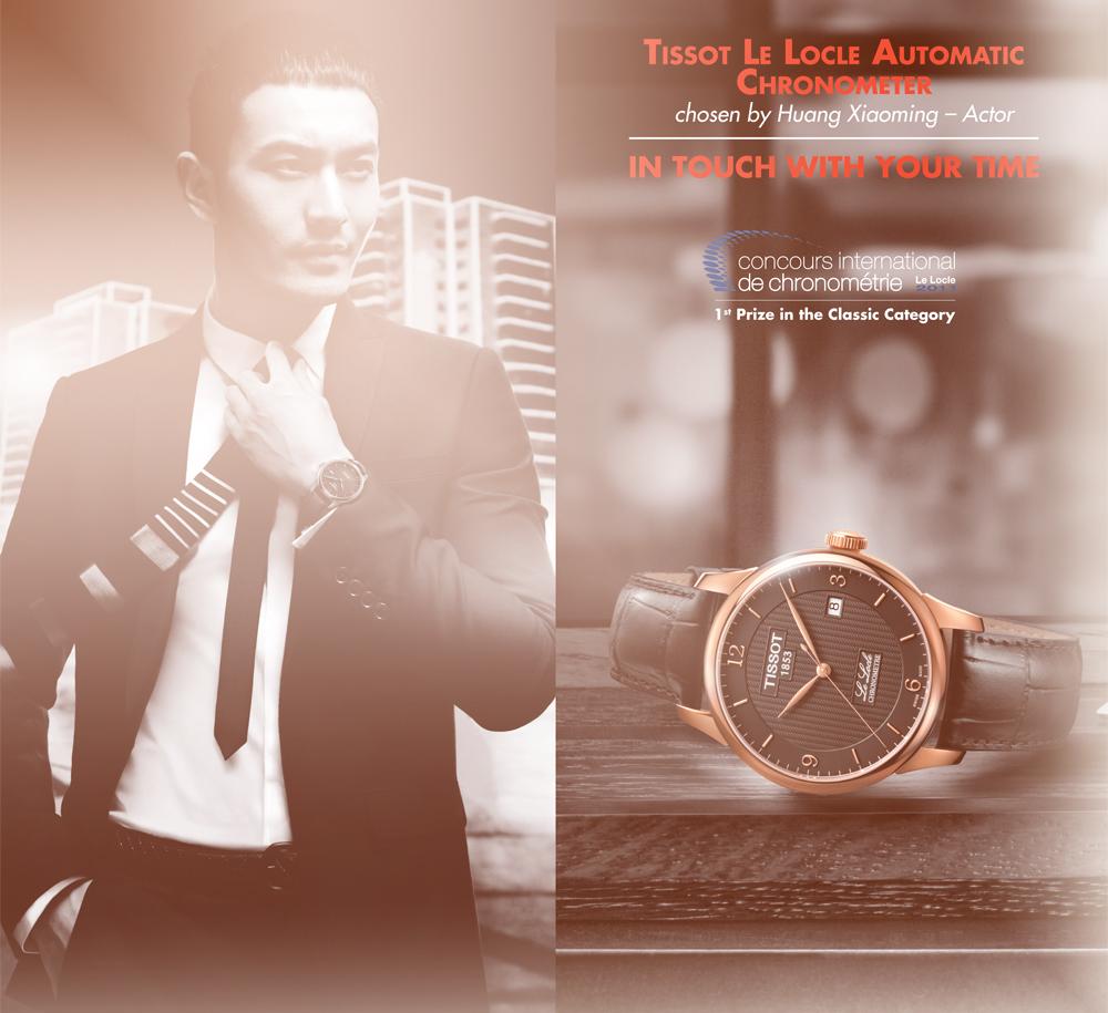 Đồng hồ nam chính hãng Tissot - Sự lựa chọn của ngôi sao.