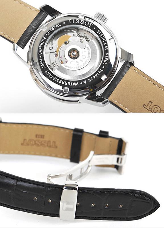 Đồng hồ cơ Tissot 1853 T014.430.16.057.00 mặt sau thiết kế hở