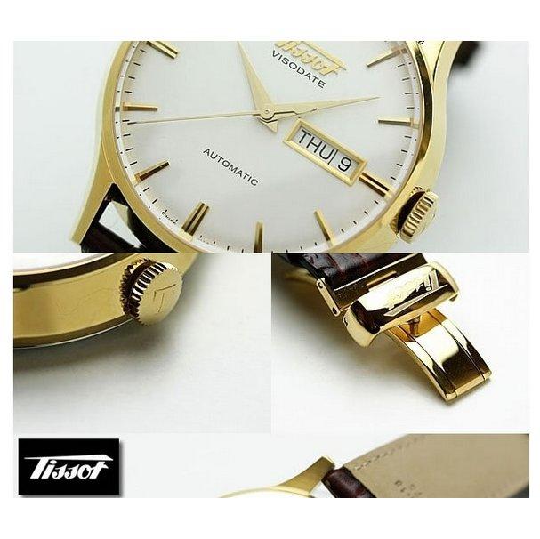 Đồng hồ Tissot Visodate T019.430.36.031.01 các bộ phận
