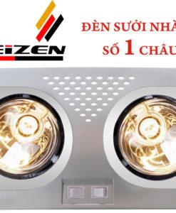 Đèn sưởi nhà tắm Heizen HE-2B176 chất lượng châu ấu số 1