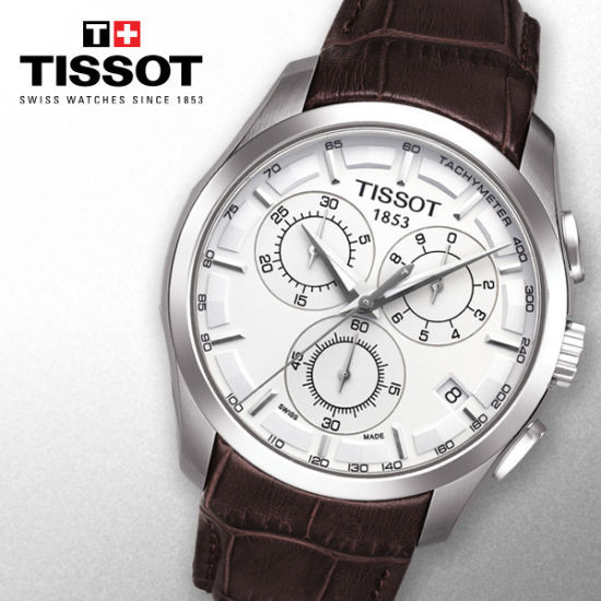 Đồng hồ Tissot nam 1853 T035.617.16.031.00 dây da cao cấp