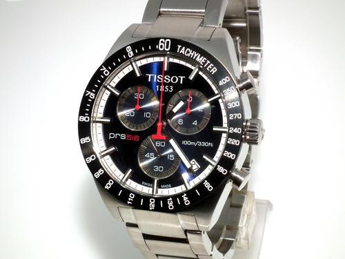 Đồng hồ Tissot 1853 cơ T044.417.21.041.00 T-sport