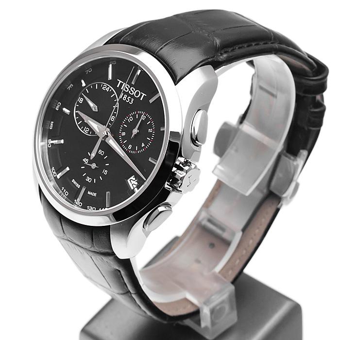 Đồng hồ nam Tissot 1853 T035.439.16.051.00 tại shop đồng hồ Tre Vàng.