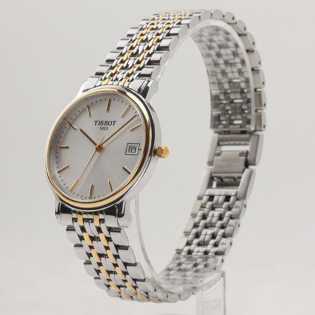 đồng hồ Tissot 1853 T52.2.481.31 thanh lịch hiện đại