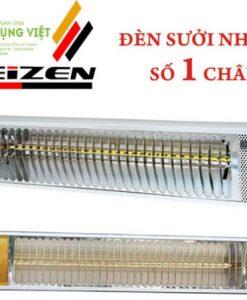 Đèn sưởi nhà tắm HE-IT110