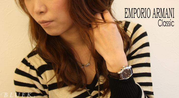 Đồng hồ đeo tay nữ Armani AR0672 Emporio cá tính sành điệu