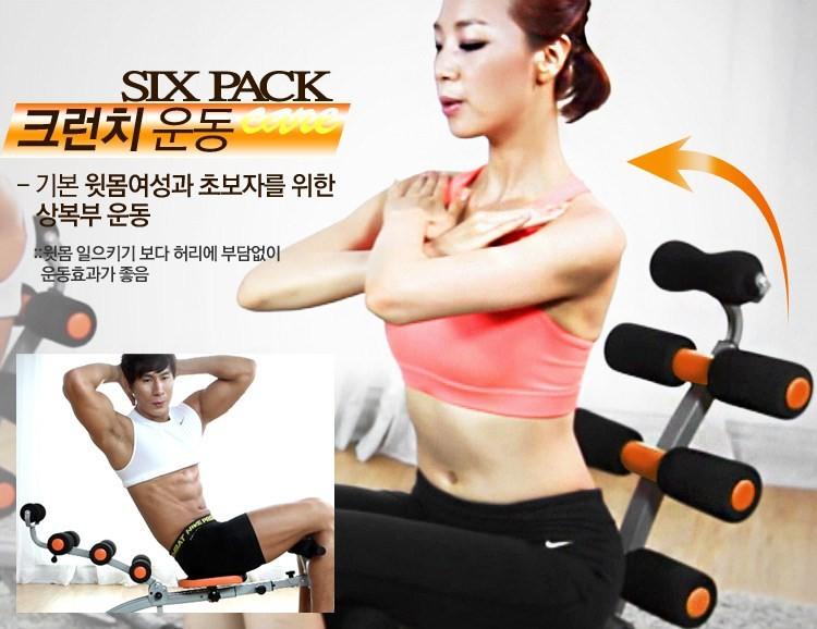 Máy tập cơ bụng Six Pack Care Shachu 2014 đa chức năng tập