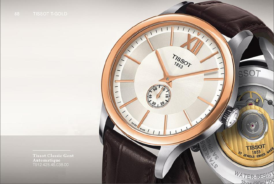 Dòng sản phẩm đồng hồ Tissot T-Gold