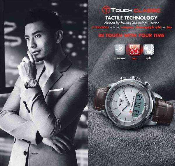 Đồng hồ hàng hiệu T-Touch cảm ứng