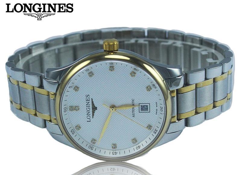 Đồng hồ Longines L.2.518.5.77.7 Thuỵ Sỹ