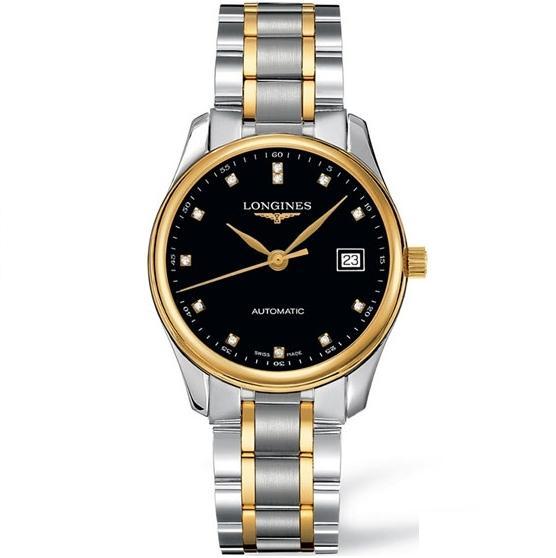 Đồng hồ Longines L.2.518.5.57.7