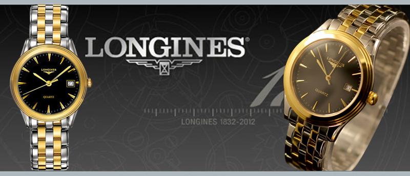 Đồng hồ Longines L4.774.3.00.2 sang trọng