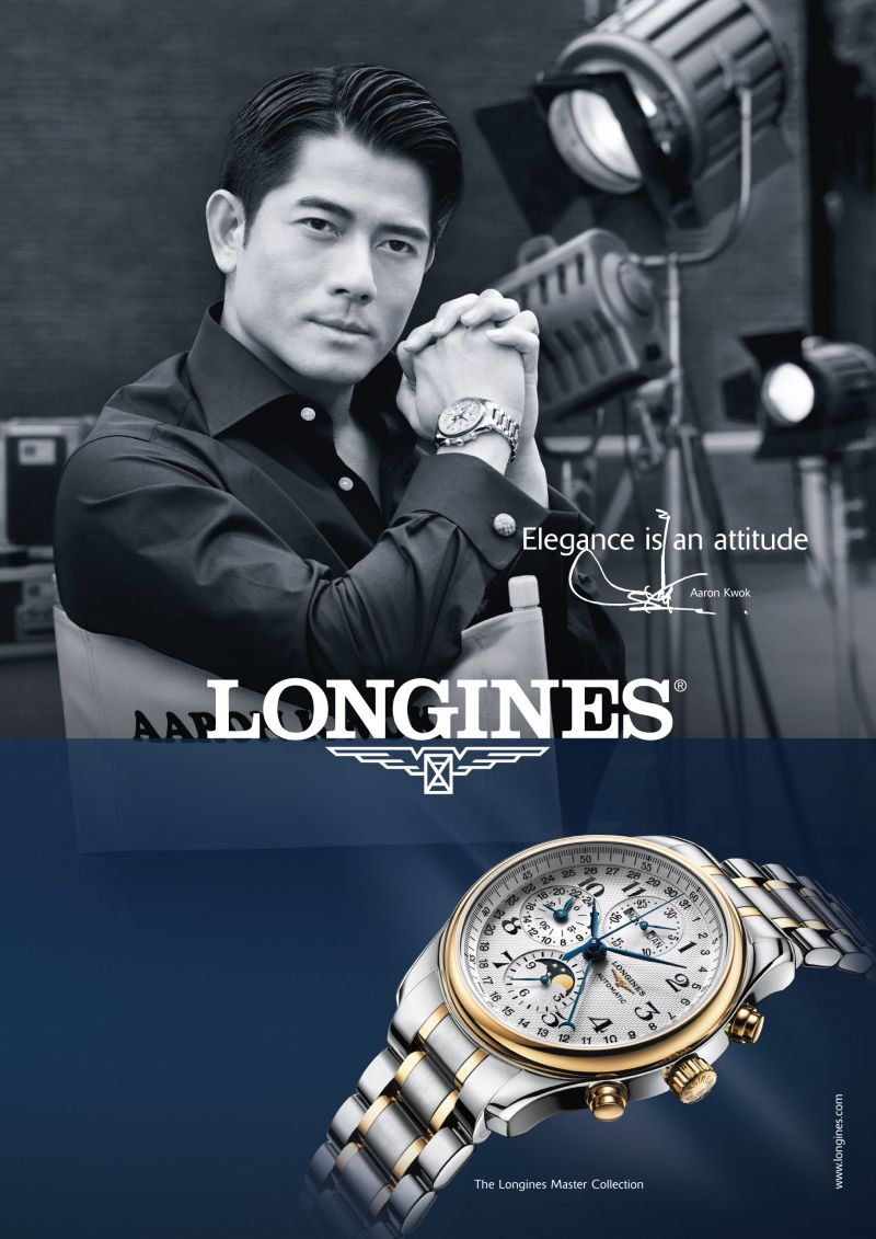 Đồng hồ Longines L4.774.3.00.7 cao cấp
