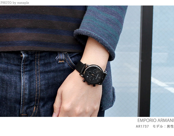 Đồng hồ Armani AR1737 lịch lãm sang trọng
