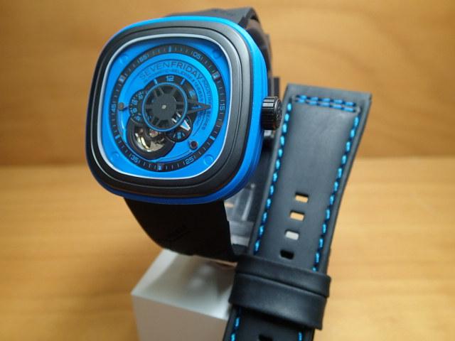 Đồng hồ Sevenfriday P1-4