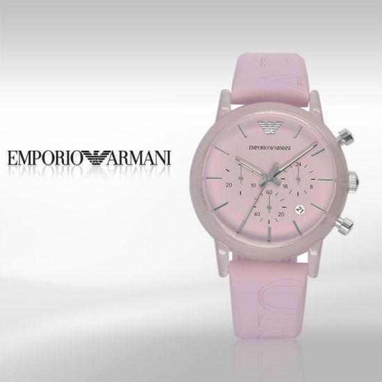 Đồng hồ Emporio Armani AR1056