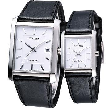 Đồng hồ Citizen đôi dây da mặt vuông