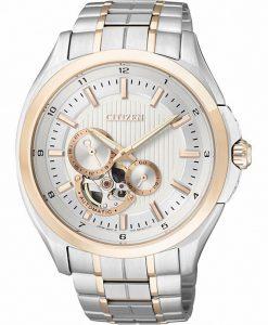 Đồng hồ Citizen Automatic NP1004-54A