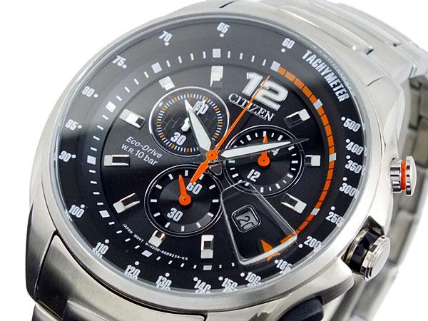 Đồng hồ Citizen cận mặt