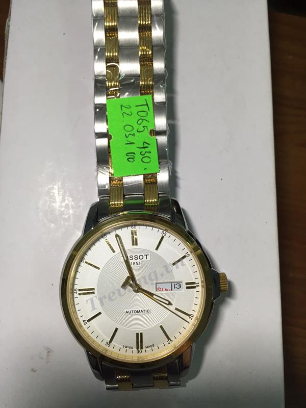 Đồng hồ Tissot T065.430.22.031.00 vỏ thép không ghỉ