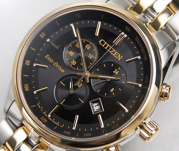 Đồng hồ citizen nam AT2144-54E chi tiết mặt số