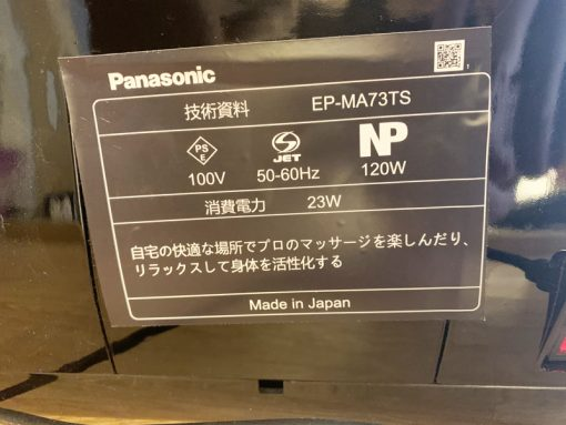 Máy mát xa chân Panasonic MA-73F