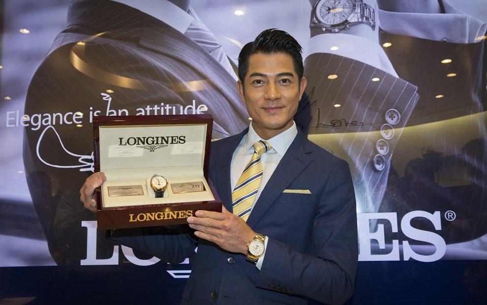 Đại sứ Đồng hồ Longines