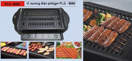 Bếp nướng điện Philiger PLG-6068 không khói
