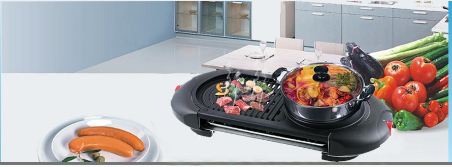Bếp nướng điện không khói Philiger PLG-6066 sang trọng