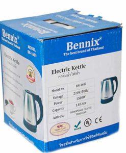 Ấm siêu tốc Bennix BN-168i hộp