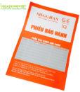 Phiếu bảo hành Quạt hơi nước Shoohan SH01 25L