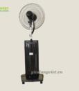 Quạt hơi nước Fairlady DH-F022 mặt sau