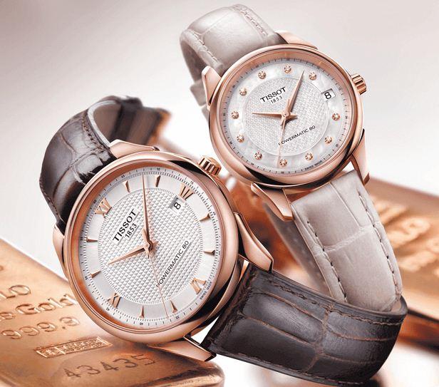 Đồng hồ Tissot 1853 Vintage Automatic T920.407.76.038.00