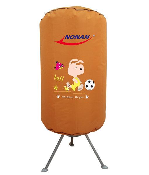 Tủ sấy quần áo Nonan MS004 tròn màu vàng
