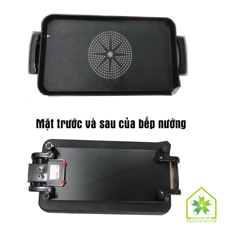 Vỉ nướng điện không khói Bosco BC-G1900