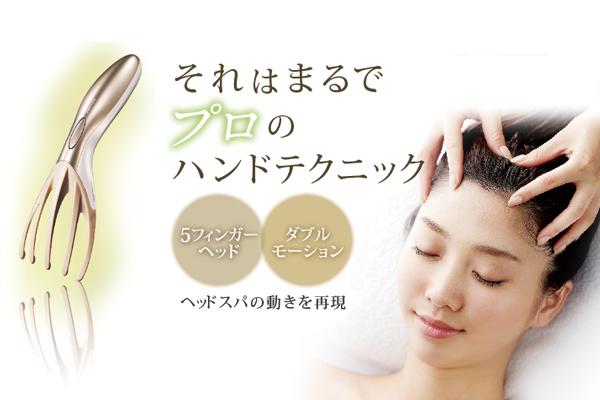 Thế nào là máy massage da đầu và tác dụng của nó