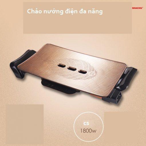 bếp nướng điện Shachu SK-P2850 mới