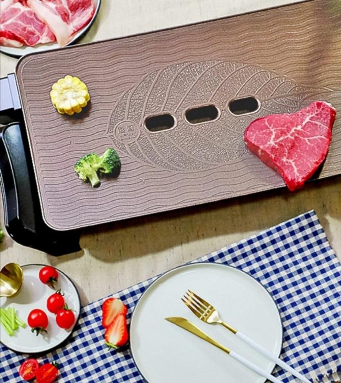 bếp nướng điện Shachu SK-P2850 vân sần
