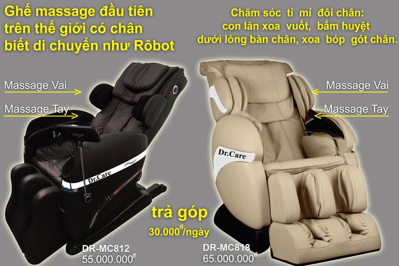 ghế massage toàn thân dr care cao cấp