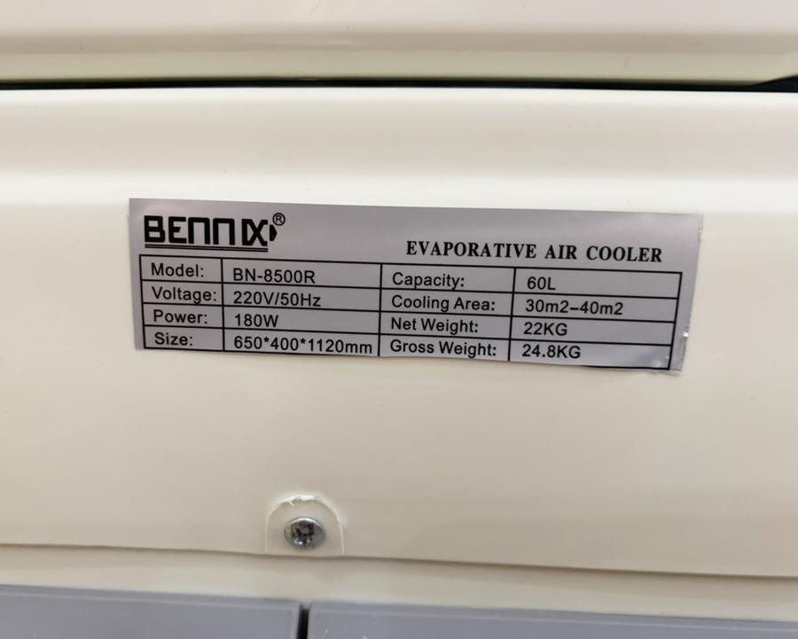 Bennix BN-8500R Công nghệ Inverter tiết kiệm điện