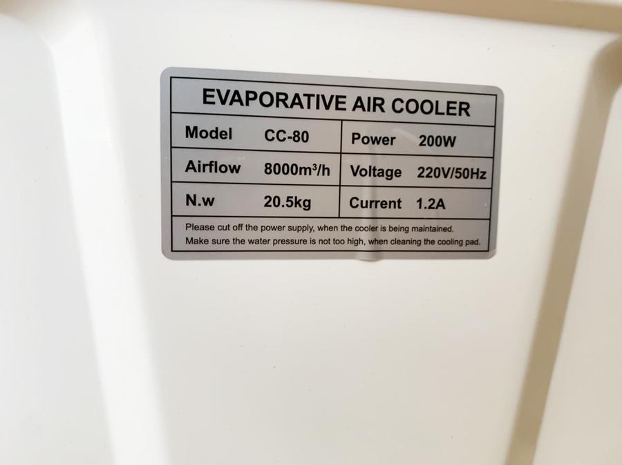 Máy làm mát không khí Bennix CC-80 - Thông số kỹ thuật