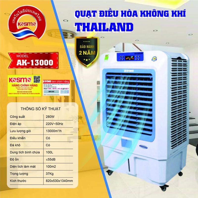 quạt điều hòa không khí Kosmo AK 13000