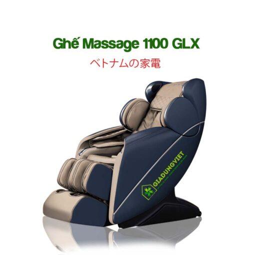 1100 GLX