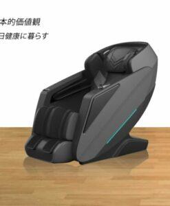 Ghế massage FJ-B779